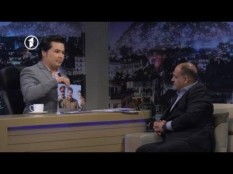 Watch Cactus with Wais Ahmad Barmak on Jan 31