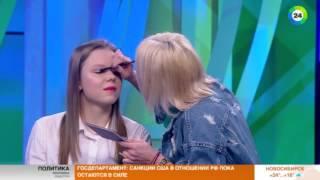 Новый тренд весны  макияж в стиле baby face   МИР24