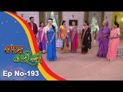 Tara Tarini | Full Ep 193 | 18th June 2018 | Odia Serial - TarangTV thumbnail