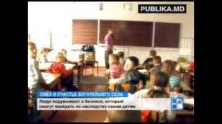 Маленькая Франция на севере Молдовы: село Коржеуць считается богатейшим в стране