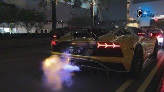 Effortless Afterburner - Aventador S Roadster