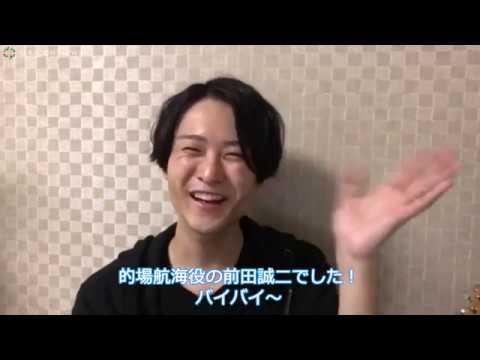 声優・前田誠二が#おうち時間で何してる?