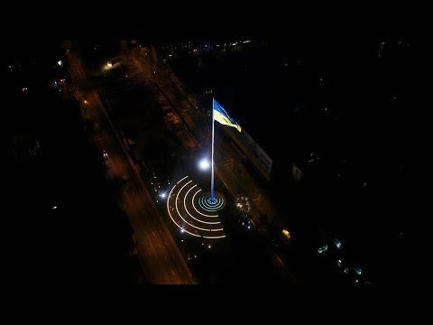 9-channel.com: Найбільшому прапору в Україні шукають заміну. Скільки коштує