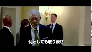 Падение Олимпа /Международный трейлер/