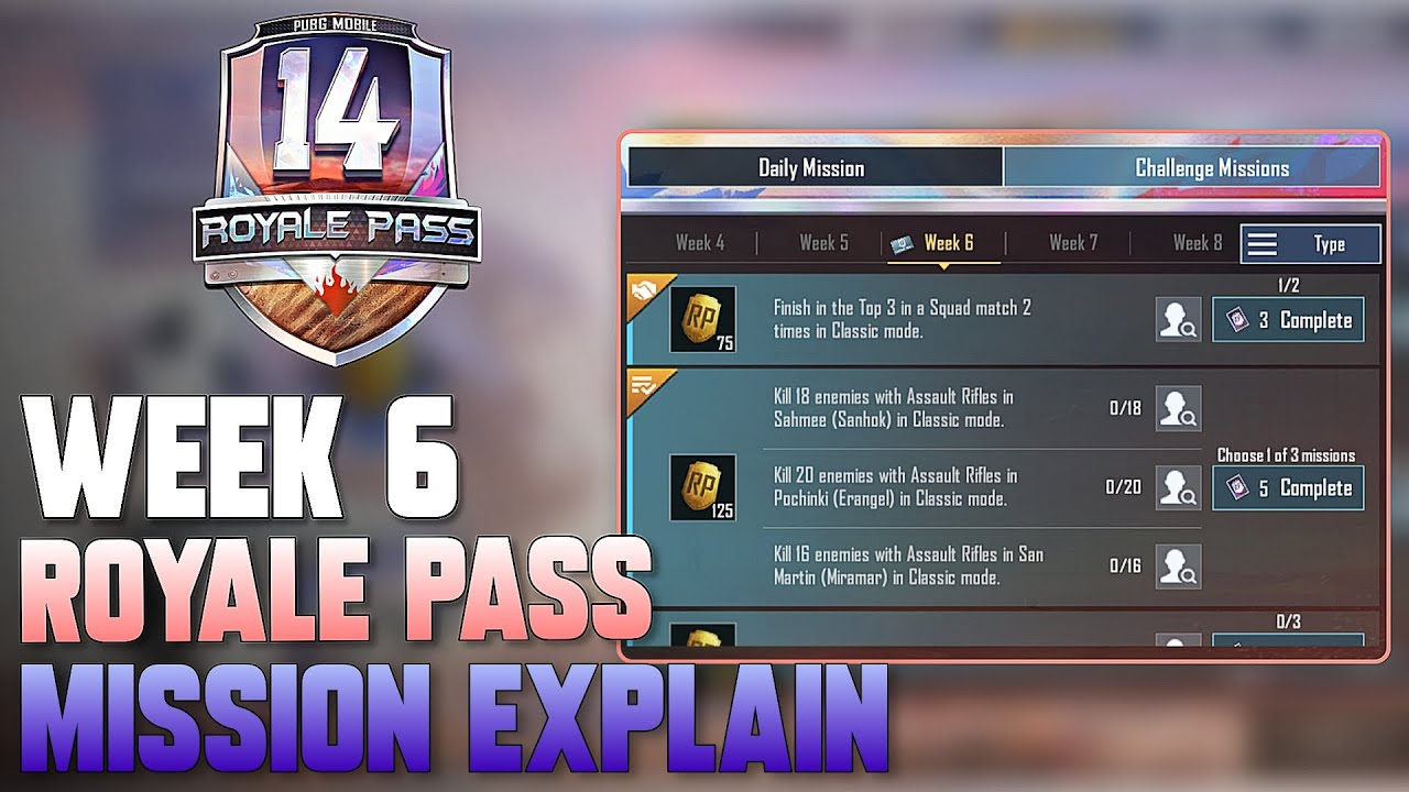 HOW TO COMPLETE SEASON 14 WEEK 6 ROYALE PASS MISSIONS IN PUBG MOBILE !!