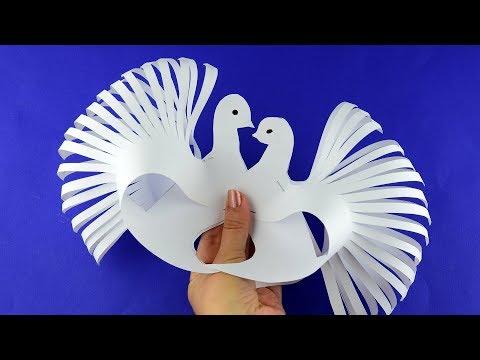 Как сделать голубя из бумаги своими руками легко и просто. Пошаговая сборка