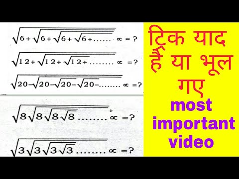 Important mathematics questions rrb group d alp loco pilot math and rpf si and rpf constable exam