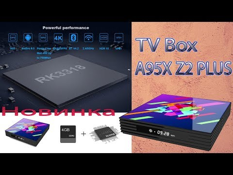 TV Box A95X Z2 Plus Бюджетная новинка  с хорошими Характеристиками Обзор