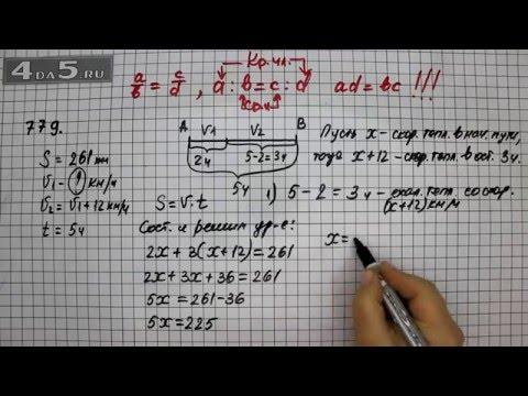 Упражнение 1437. Вариант А. Математика 6 класс Виленкин Н.Я.