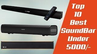 10 Best SoundBar Under 5000/-  | With Price | India 🔥🔥🔥