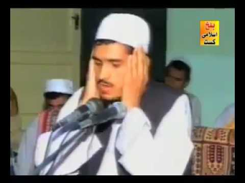Qari abdul basit same voice in Pakistan