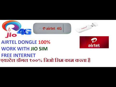 ACCESS JIO SIM IN ANY 3G MODEM 4g modem IN SIMPLE WAY100% SUCCESS WITH PROOF