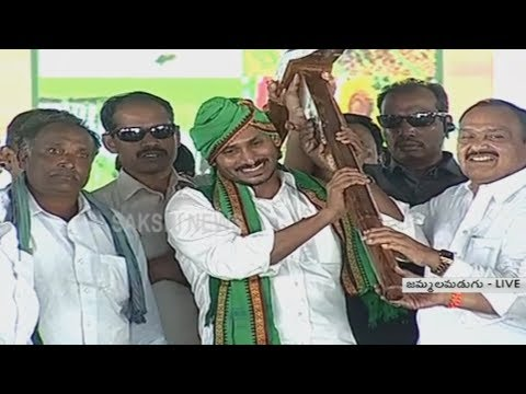CM YS Jagan Mohan Reddy Honor to Farmers | YSR Rythu Dinotsavam from YouTube · Duration:  13 minutes 3 seconds