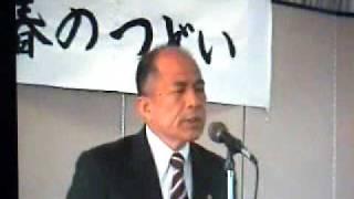 Shikishima No ........ No. 309 敷島の ・・・ Shikishima'_____s Yama...