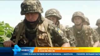 Прокопенко рассказал о самой большой угрозе мира
