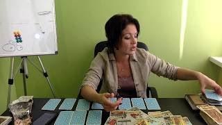 Расклады на Таро. Духовные уроки на вашем пути. Анастасия Шучалина 21