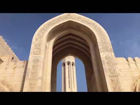 Muscat Grand Mosque - Sultanate of Oman