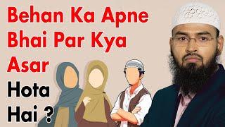Behen Hone Ke Nate Kaise Asar Dalti Hai Aurat Apne Bhai Par - Influence of Sister on Brother