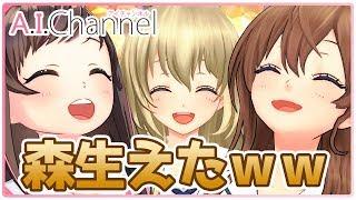 キズナアイ ✕ 有原翼 ✕ 野崎夕姫でNGワードゲーム!!