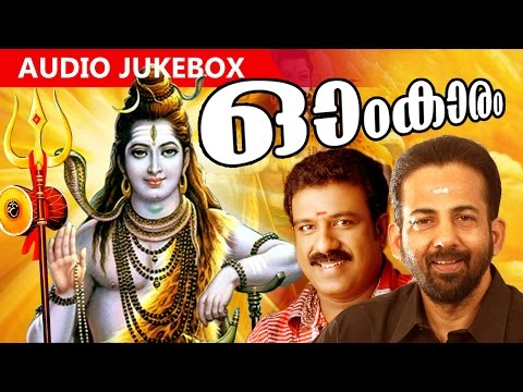 Om MP3 Download For Deep Meditation