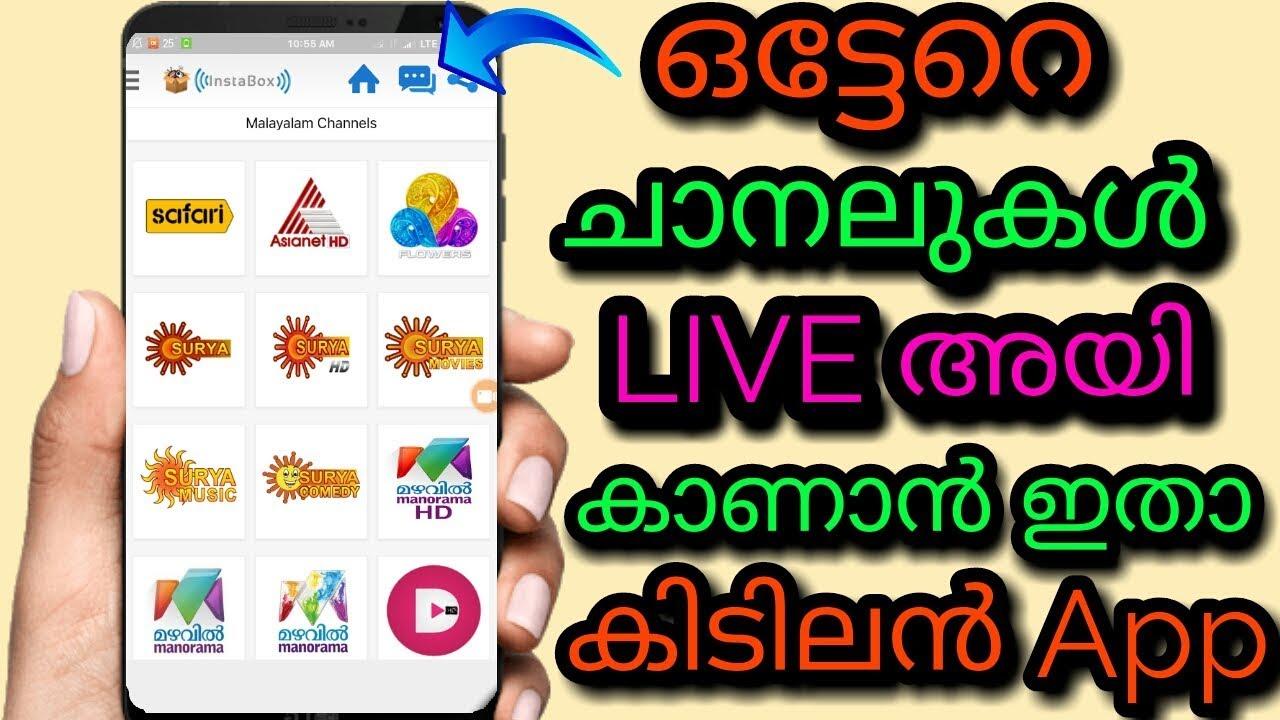 Best Live TV App in 2018