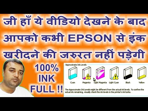 Epson l800 Ink Refill code free in Hindi | TechToday - YouTube