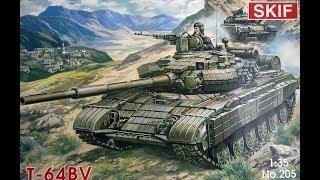 Огляд моделі танка ''Т-64БВ'' фірми Скіф у масштабі 1/35.