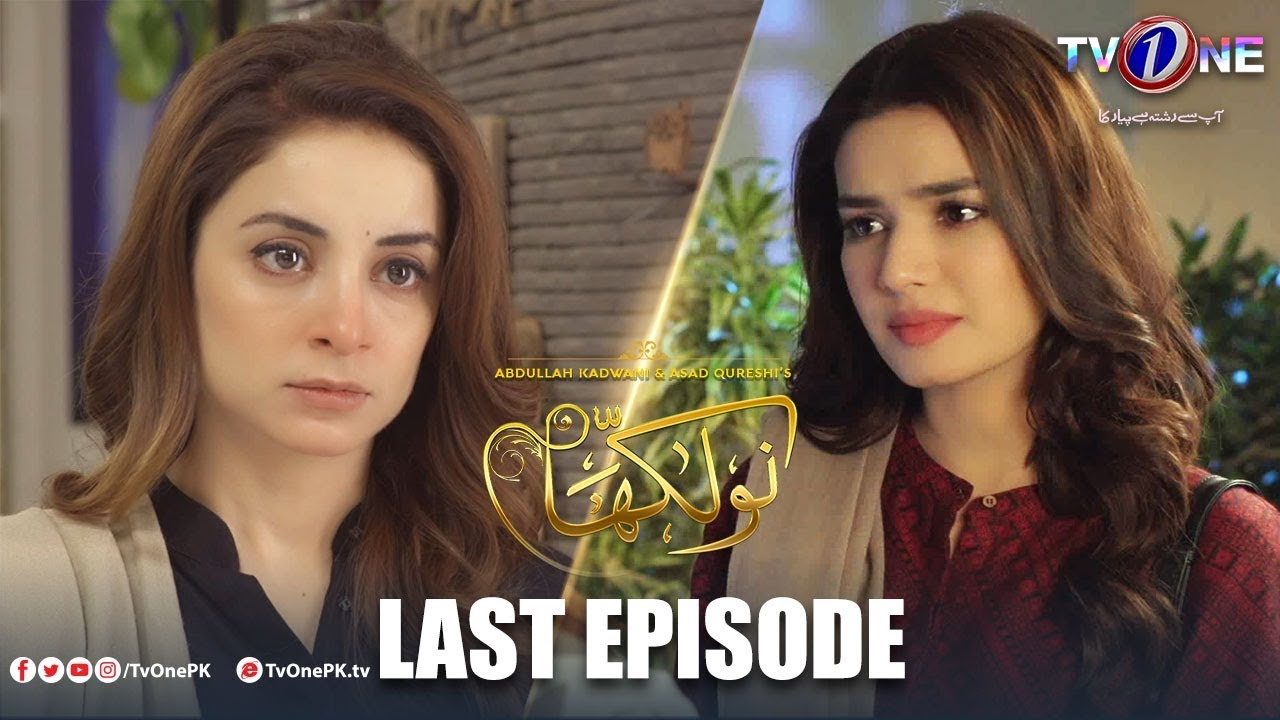 Naulakha Last Episode TV One Feb 19