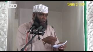 Sheikh Ali Bahero: Khiyana