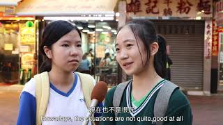 plklsp的「國情。香港。未來」中學生及大專生短片比賽(中學組冠軍-港人港事)相片