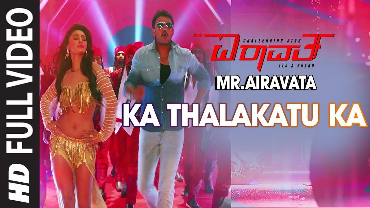 ka thalakatu ka full video song airavata darshan thoogudeep urvashi rautela youtube