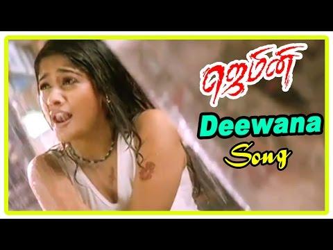 Gemini Movie Scenes   Kiran falls in love with Vikram   Deewana Song   Vikram fights Thennavan