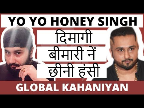 Yo Yo Honey Singh biography: DIL CHORI Subah Subah (Video)| Sonu Ke Titu Ki Sweety, Arijit Singh