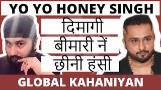 Yo Yo Honey Singh biography DIL CHORI Subah Subah