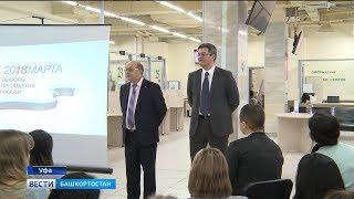 Центризбирком вводит новую услугу и начал обучение сотрудников МФЦ