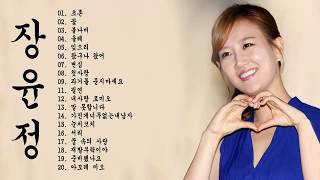 장윤정 - 히트곡 모음( 20곡 연속듣기) Jang Yun-jeong