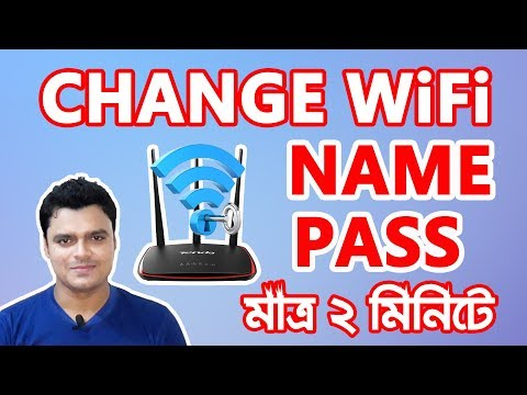How to change tenda wireless router password