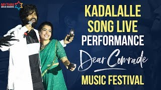 Kadalalle Song LIVE Performance   Dear Comrade Music Festival   Rashmika Mandanna   MMM