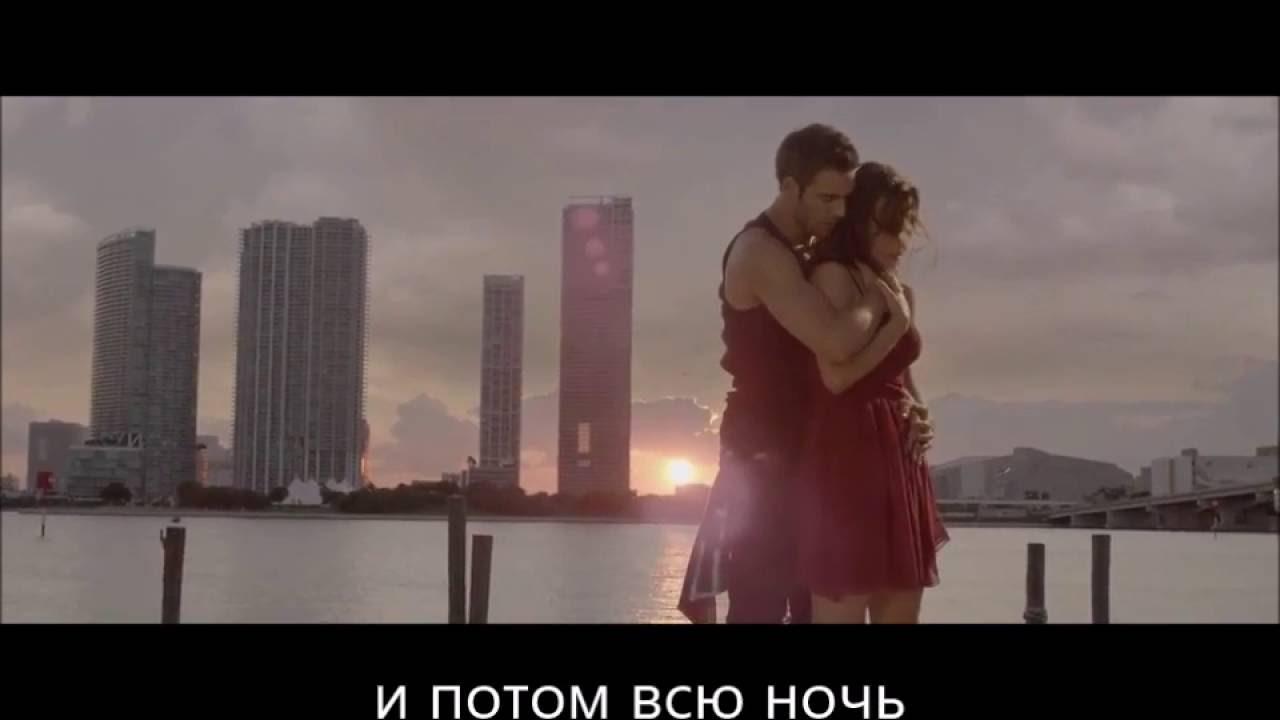 ПЕРЕВОД ПЕСНИ SIA UNSTOPPABLE - YouTube