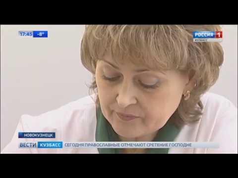 В Новокузнецке открылся современный центр амбулаторной гинекологии