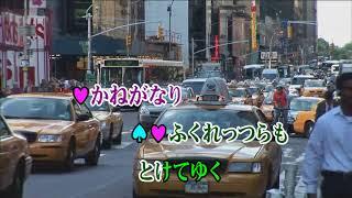 カラオケJOYSOUND (カバー) リンゴントウ / 横山だいすけ,三谷たくみ (原曲key) 歌ってみた 三谷たくみ 検索動画 41