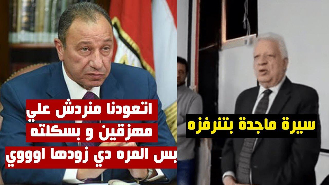 لأول مرة الخطيب يفتح النار و يرد علي مرتضي منصور بسبب الفديو المنتشر و مرتضي يرد رد ناري