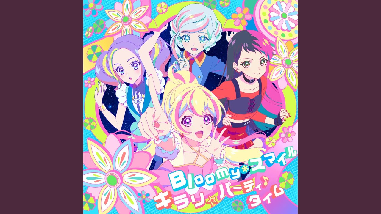 Article musical anime 5