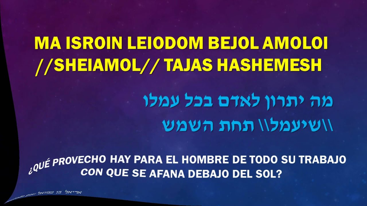 Avraham Fried - Torah Medley - מחרוזת תורה