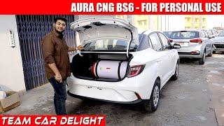 Hyundai Aura CNG S Variant Detailed Walkaround,On Road Price,Mileage | Aura CNG