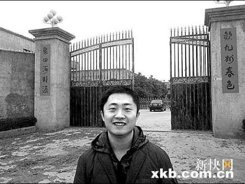 'Please Release Him': A Chinese Newspaper's Bold Dissent (LinkAsia: 10/25/13)