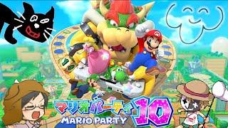 【4人実況】Wii Uの神ゲー『 マリオパーティ10王決定戦 』