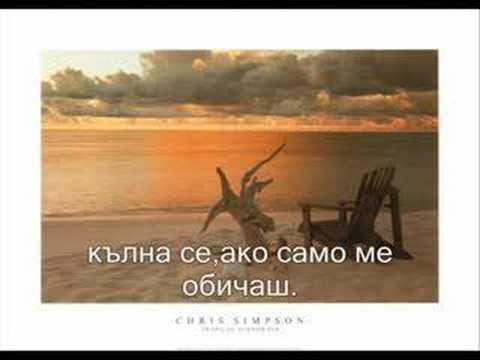 Sonata Arctica - The Misery mp3