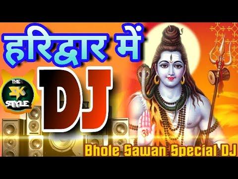Haridwar Me DJ  Bass Boosted  (New DJ Bhole Sawan Special Mix) By Dj Akj     (The SK Style)
