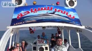 بالفيديو:جمعية بيوت شباب تنظم جولات بحرية سياحية بالإسماعيلية